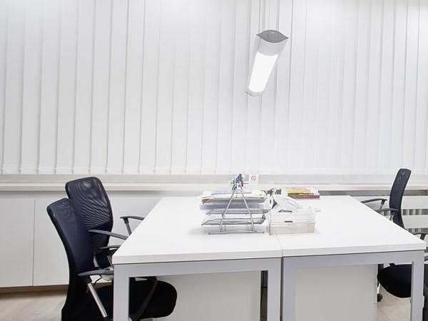 lichtgestaltung und beleuchtung ideen und informationen. Black Bedroom Furniture Sets. Home Design Ideas