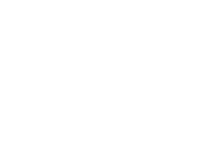 Wandtattoo Name in weiss
