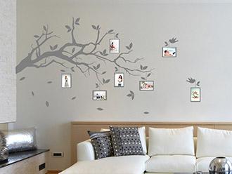 Wandtattoo Fürs Wohnzimmer Von Wandtattoo.de   Kreative .