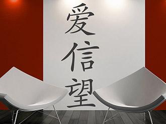 Wandtattoo Chinesisch Liebe, Glaube, Hoffnung