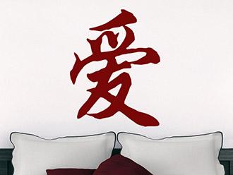 Wandtattoo Chinesisch Liebe