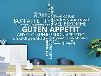 Wandtattoo Guten Appetit Multikulturell