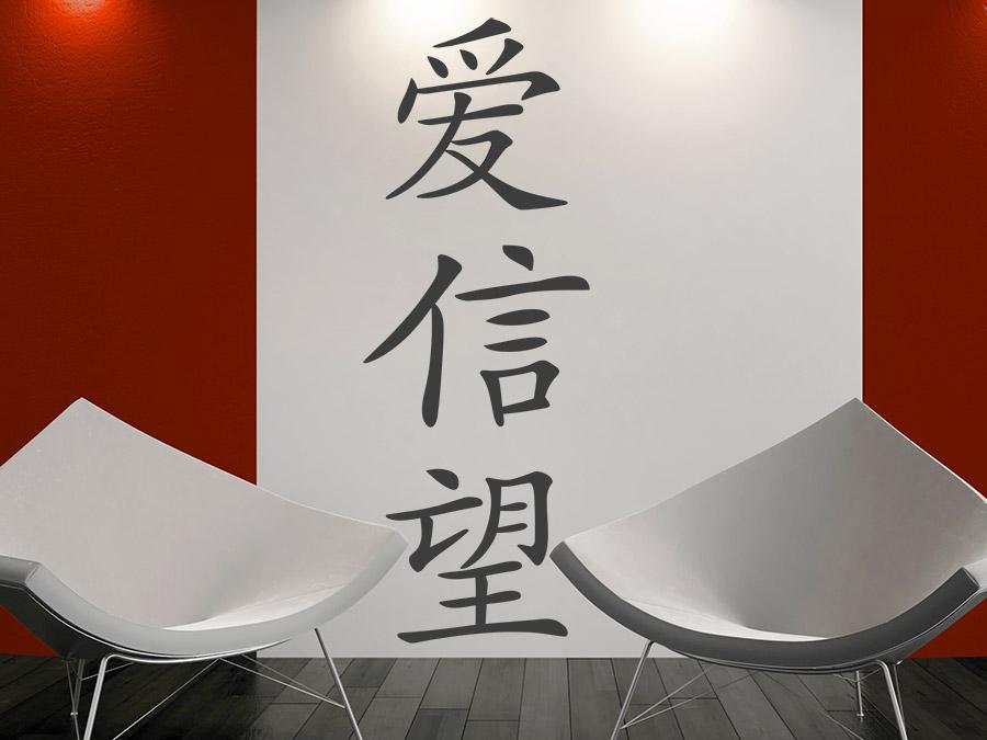 search results for chinesische schriftzeichen liebe calendar 2015. Black Bedroom Furniture Sets. Home Design Ideas