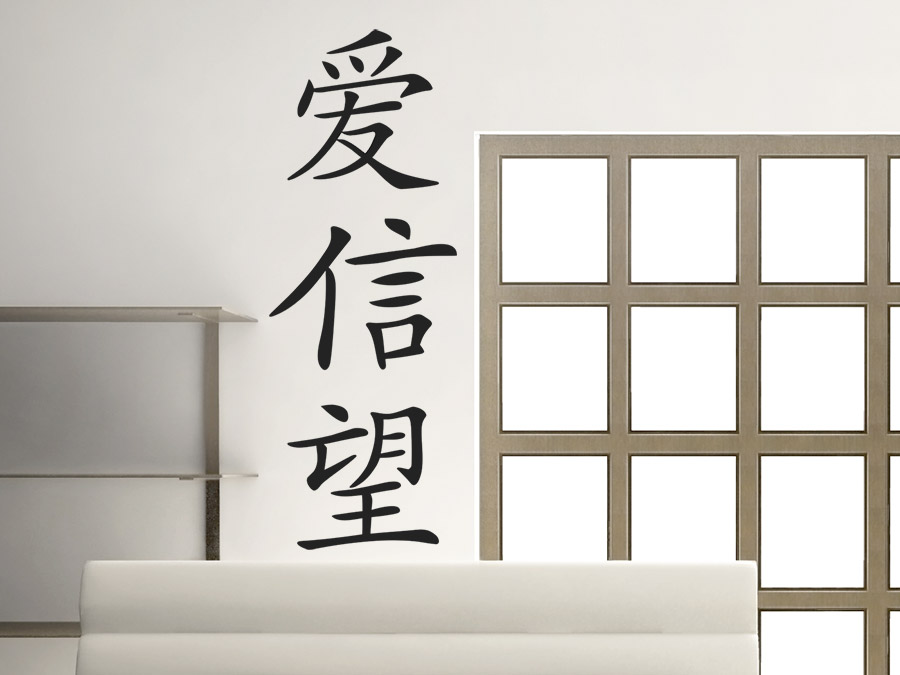 ... Chinesisches Schriftzeichen Als Modernes Wandtattoo