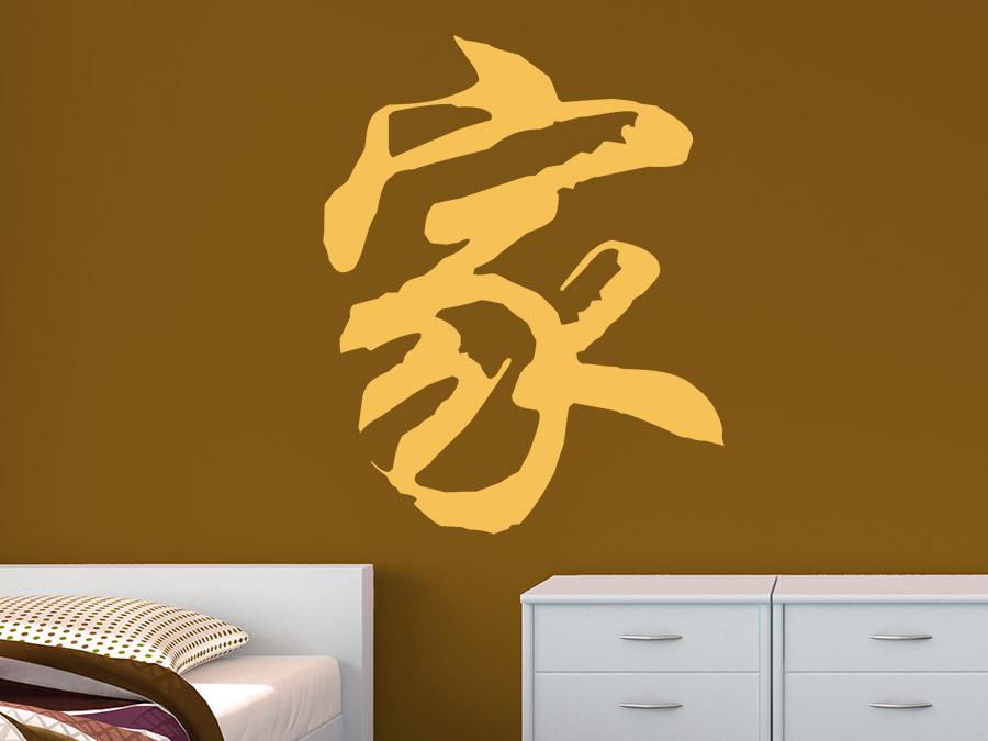wandtattoo chinesisch familie schriftzeichen wandtattoo de. Black Bedroom Furniture Sets. Home Design Ideas