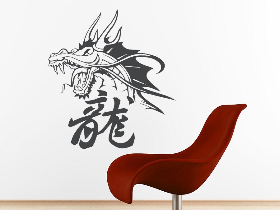 wandtattoo chinesischer drache mit schriftzeichen. Black Bedroom Furniture Sets. Home Design Ideas
