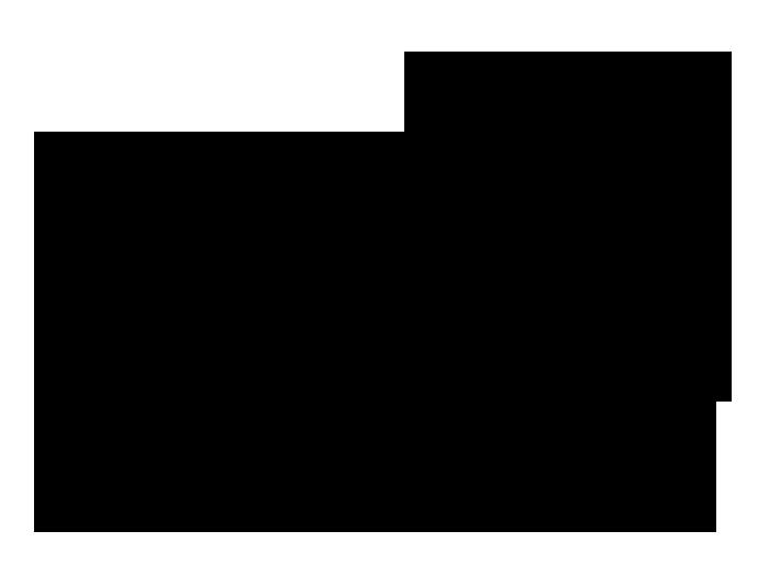 Ansicht Baustelle mit Name als Wandtattoo