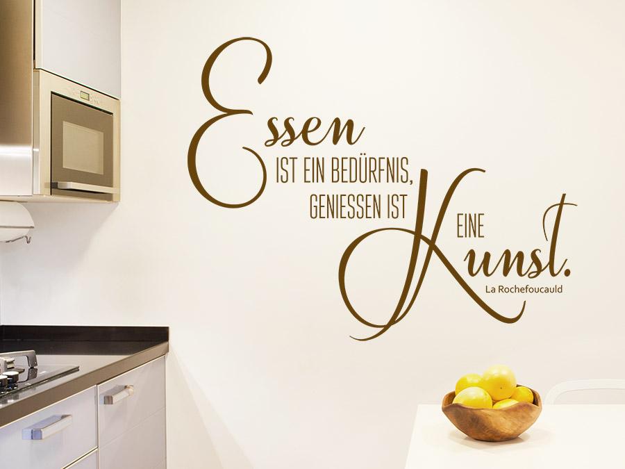 Wandtattoo Essen ist ein Bedürfnis... Zitat | WANDTATTOO.DE