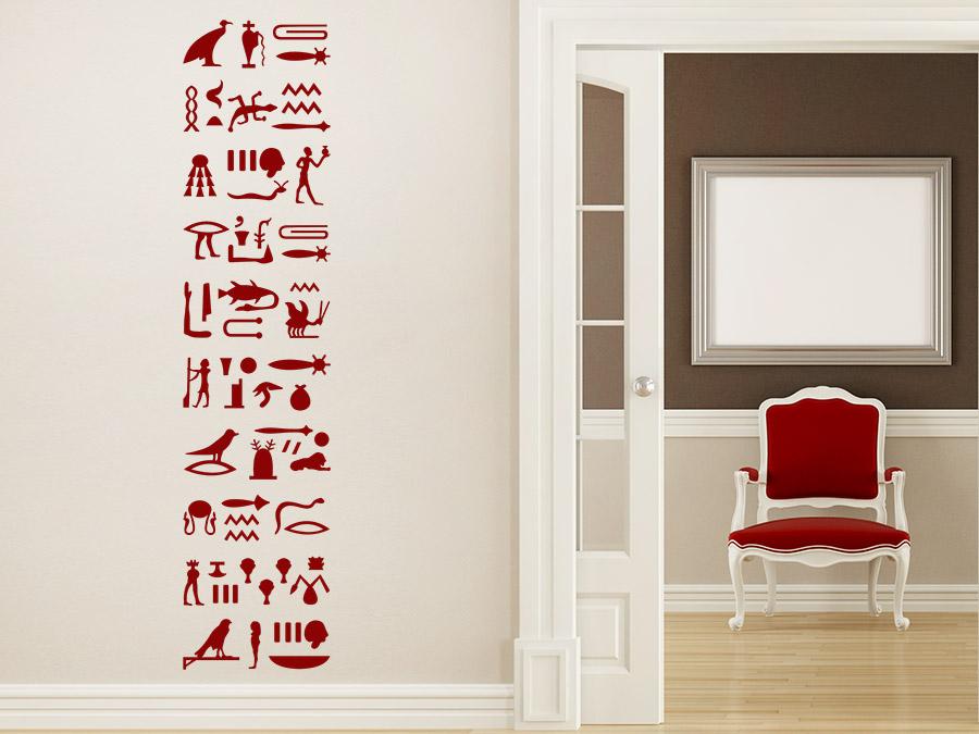 Wandtattoo banner hieroglyphen gyptische schriftzeichen for Wandtattoo banner