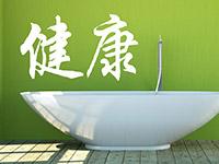 Chinesisches Wandtattoo Schriftzeichen Familie
