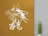 Chinesischer Drache im Wohnzimmer
