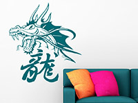 Wandtattoo China-Drache als coole Dekoration