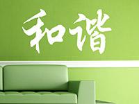 Wandtattoo Chinesisch Harmonie