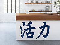 Chinesische Lebensenerige als Wandtattoo in der Küche