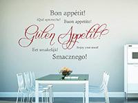 Wandtattoo guten Appetit in 7 Sprachen