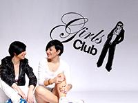 Stylisches Mädchenzimmer Wandtattoo Girls Club