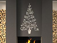 Wandtattoo Moderner Weihnachtsbaum | Bild 3