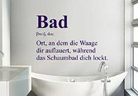 lustiges Begriff Wandtattoo Bad Definition über der Badewanne