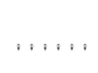 Garderobe Schnörkelschrift