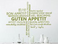 Internationales Wandtattoo Guten Appetit Multikulturell auf heller Wand