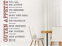 Wandtattoo Guten Appetit in vielen Sprachen | Bild 2
