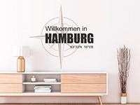 Wandtattoo Willkommen in deiner Stadt | Bild 2