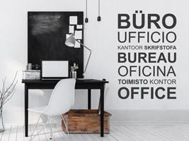 Büro Mit Wandtattoo Worten Dekorieren