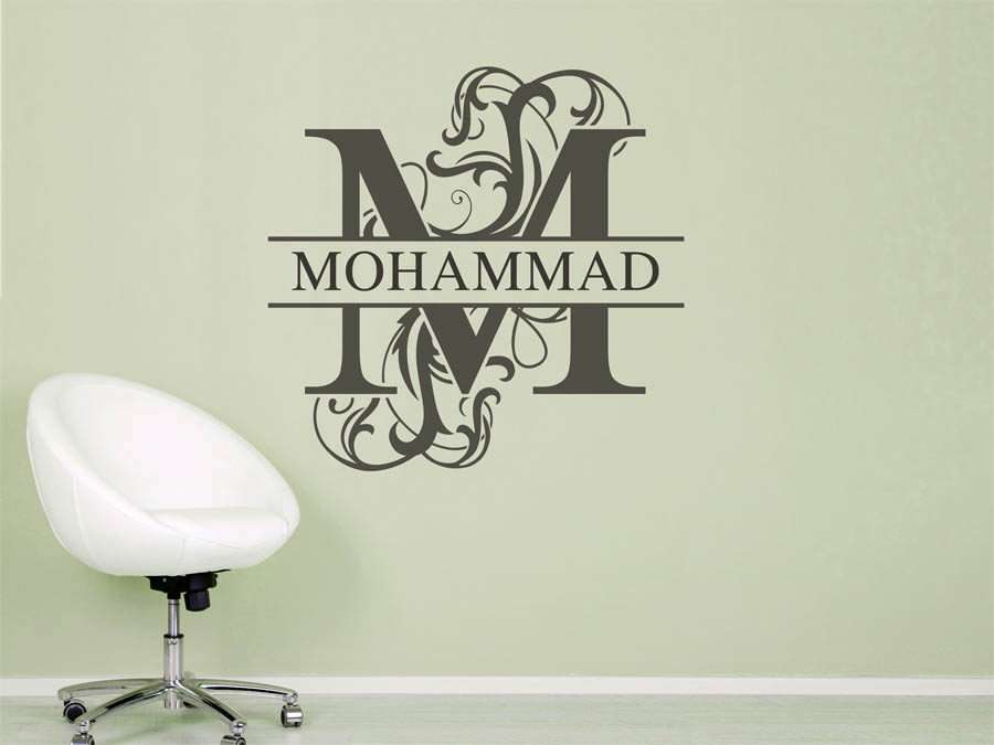 wandtattoo mohammad als namensschild monogramm oder. Black Bedroom Furniture Sets. Home Design Ideas